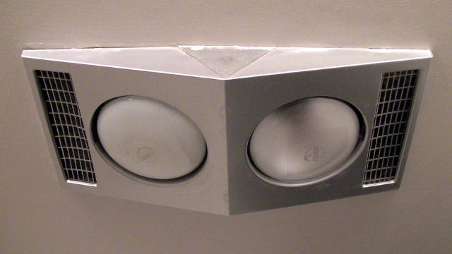infrazářič do koupelny